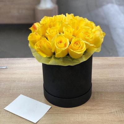 Bote de rosas amarillas